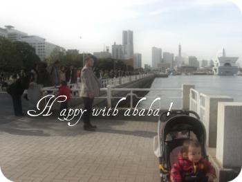 6_20110307100138.jpg