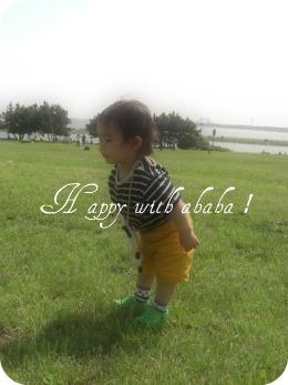 7_20110515033126.jpg