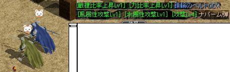 RedStone 10.05.05[01]