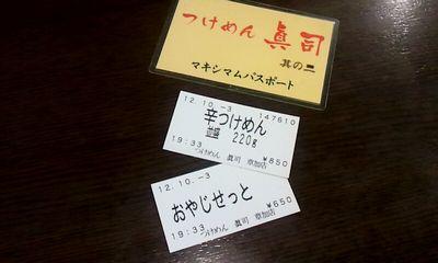 2_20121004124612.jpg