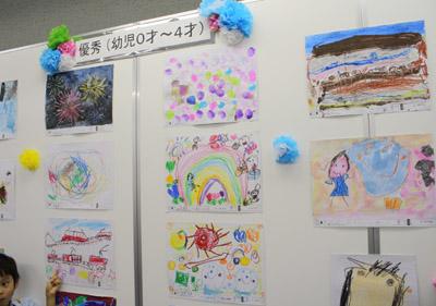 子ども絵画2