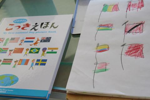 国旗の絵2