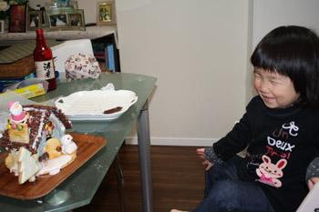 かえちゃんとお菓子の家