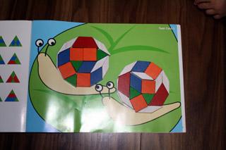 図形パズル5