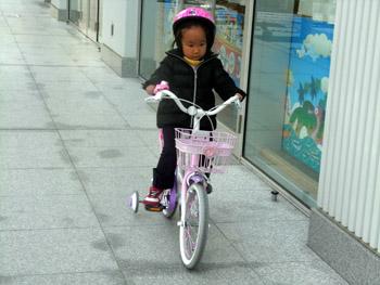 自転車乗れた1