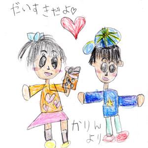 バレンタイン絵2011