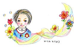 アルバム用絵2