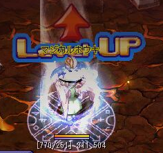 190Lvup.png