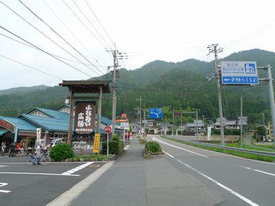 2011-07-03 001