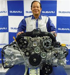 新型水平対向エンジン