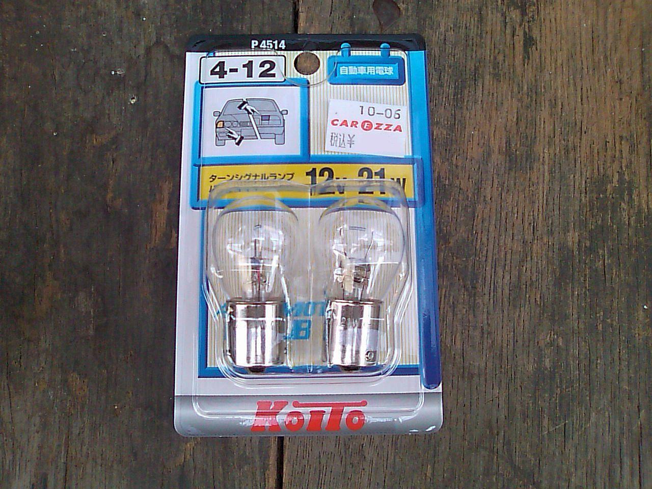 電球買ってきました。