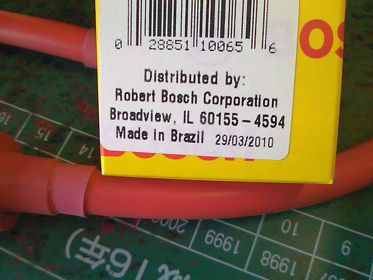 ブラジリアン