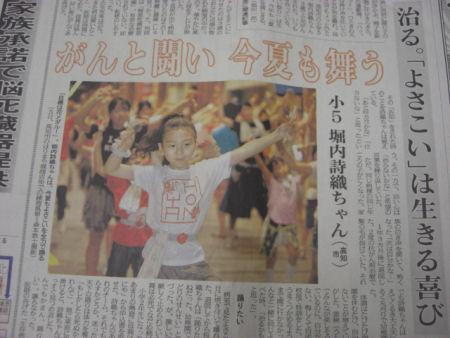 14_20101016232502.jpg