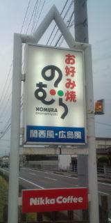 20100418181145.jpg