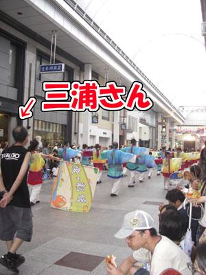 2010年 高知よさこい-208