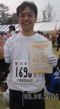 110206_1435~01