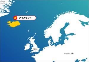 iceland_map_convert_20110913224720.jpg