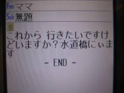 IMG_5242.jpg