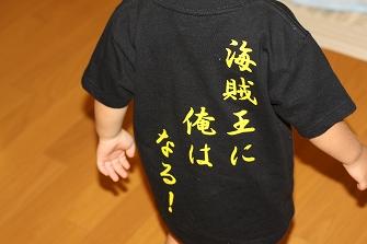 blogIMG_5718.jpg