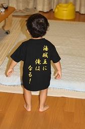 blogIMG_5721.jpg