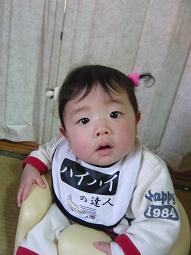 blogP1000407.jpg