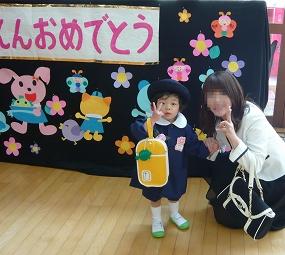 blogP1010389.jpg