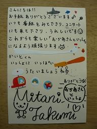 blogP1080500.jpg