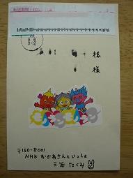 blogP1080501.jpg