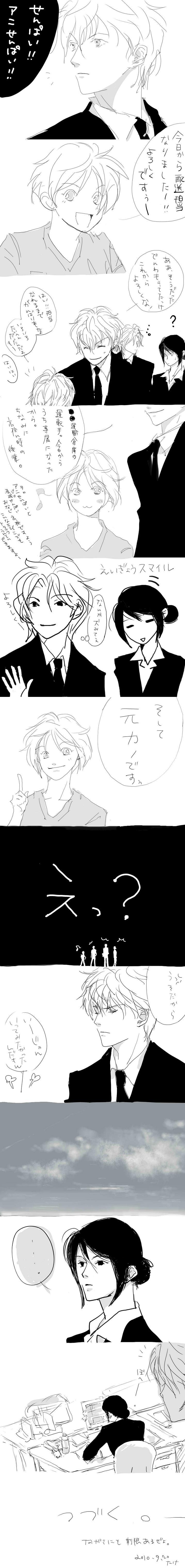 akagibumi1.jpg