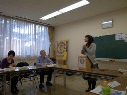 05_Japanese_TT_Master.JPG