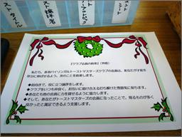 会員の宣誓文