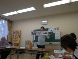 09_Eng1_Speaker.JPG