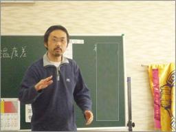 日本語準備スピーチ