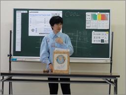 Evaluation2