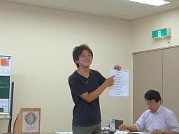 11_3rd_speaker.jpg