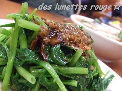 [湯/火]青菜:雙城夜市