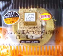 Uchi Cafe SWEETS 黒みつ&わらび餅のロールケーキ