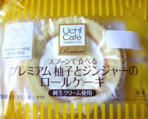 Uchi Cafe SWEETS 柚子とジンジャーのロールケーキ