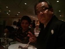 sake dinner