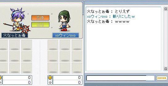 Maple091010_205208.jpg