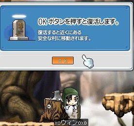 Maple091010_211348.jpg