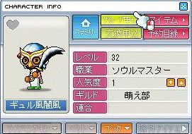 Maple091011_141630.jpg