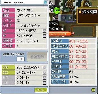 Maple091018_160345.jpg