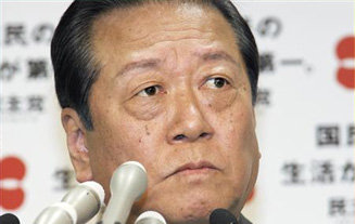 「国民の生活が第一」 党首小沢一郎