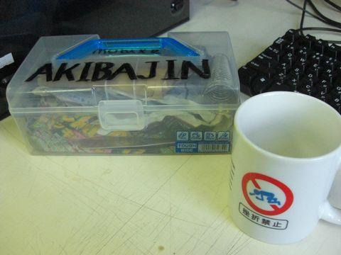 挫折禁止マグカップと輸送箱(通称:モバイルAKIBAJIN)