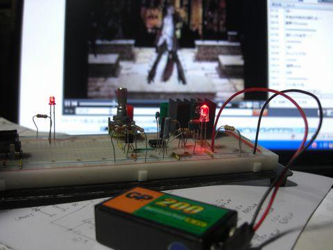 ニッケル水素電池充電器(試作)