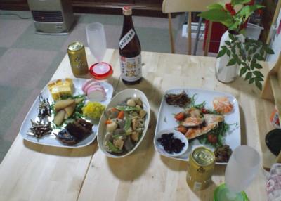 food1002.jpg