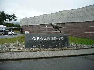 恐竜博物館ー04
