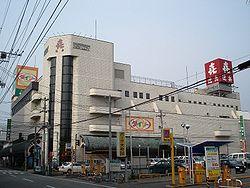 秋田ニューシティ