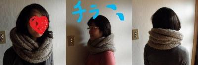 snood3x.jpg